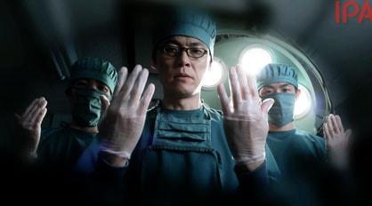 スマートフォンのウイルス② 手術室篇