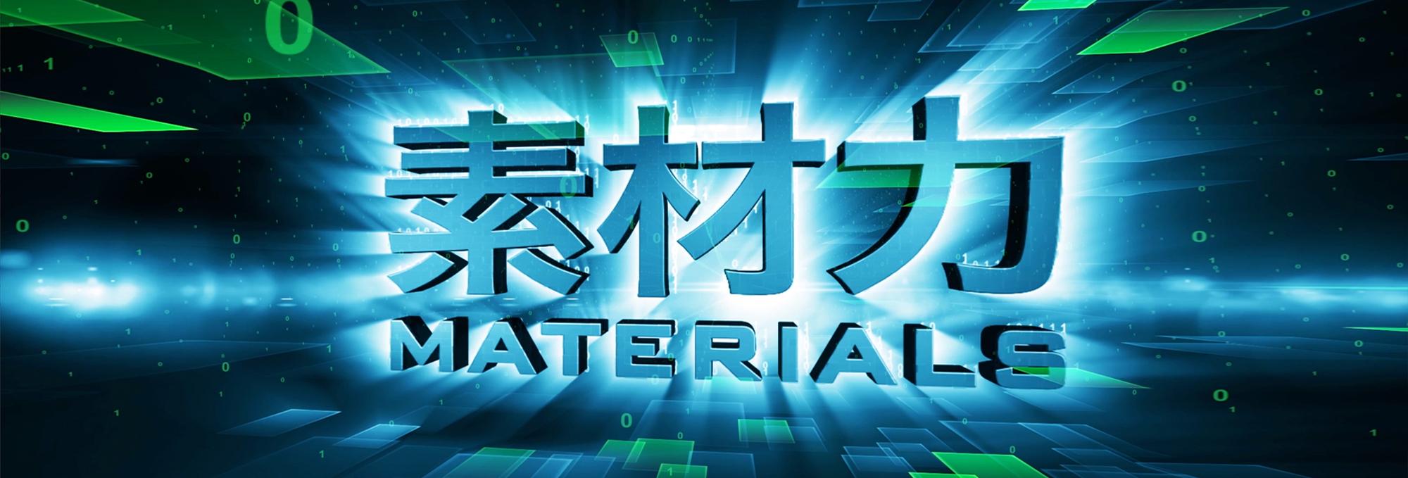 会社紹介映像 / IR用動画